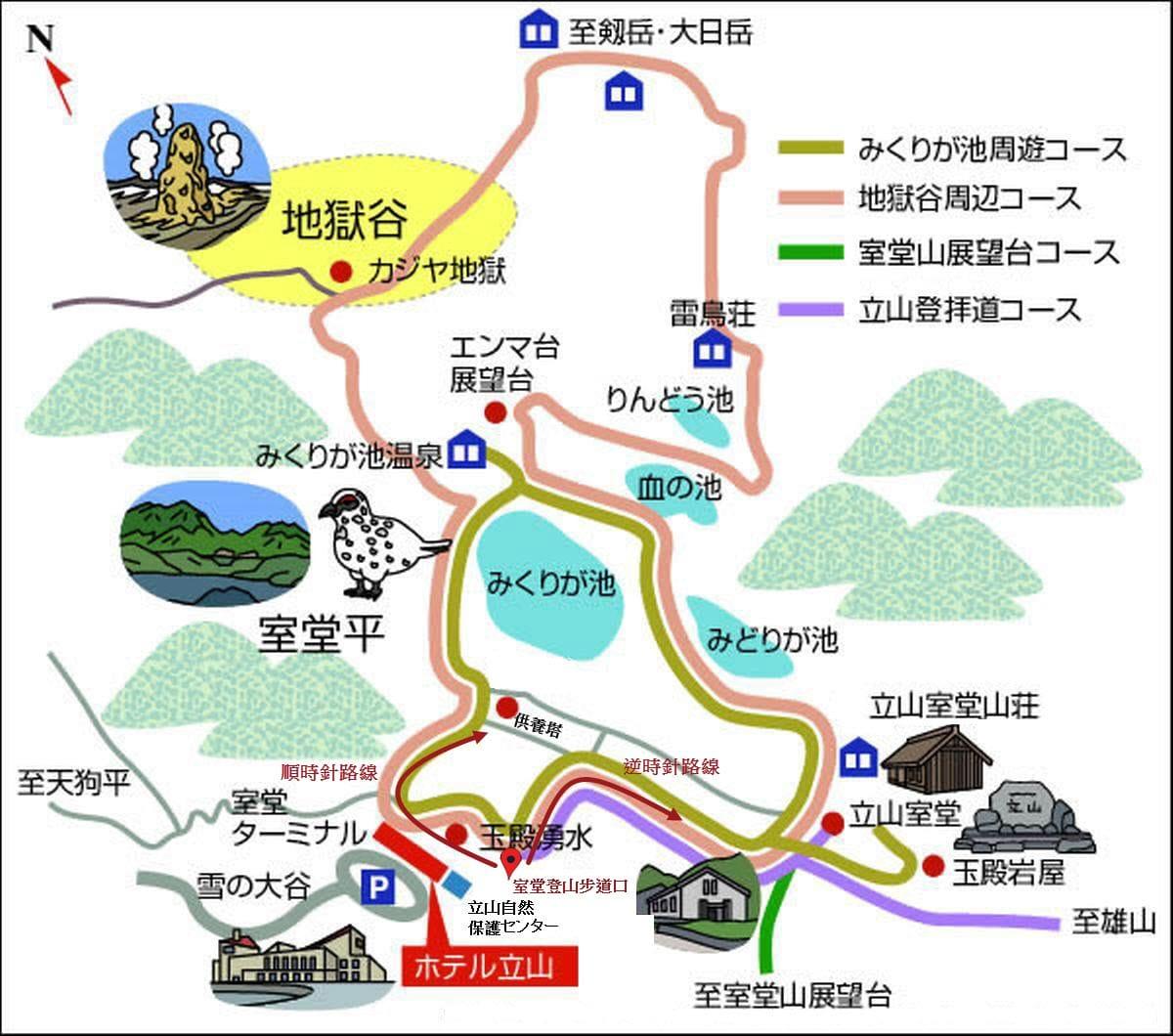 立山室堂遠足及登山路線地圖