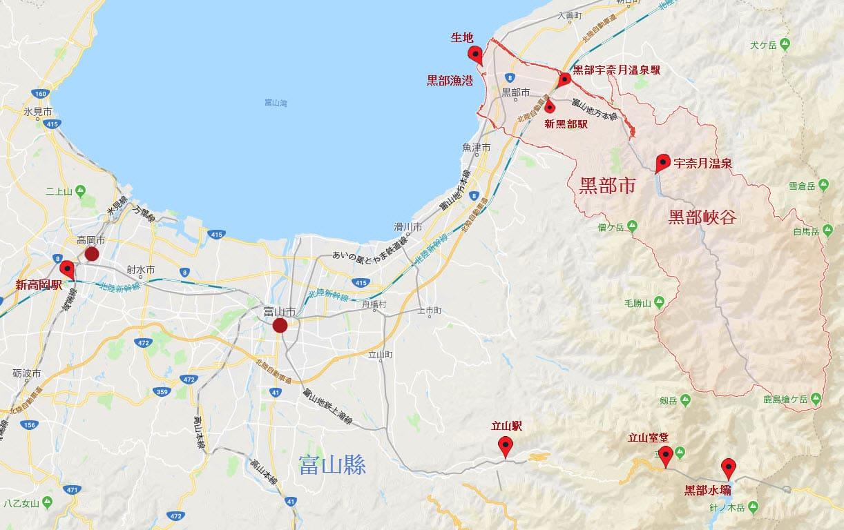 富山縣黑部市地圖
