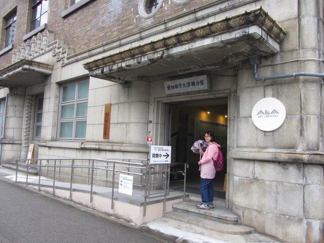愛知名古屋戰爭資料館