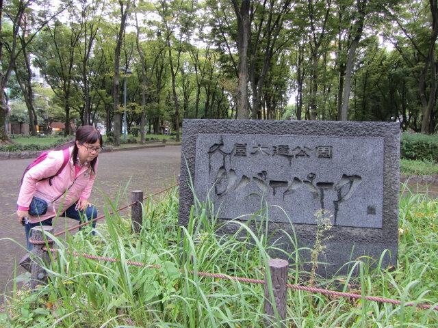 名古屋久屋大通公園