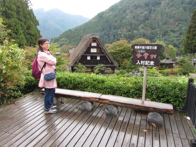 下呂溫泉合掌村.歲時記森林展望台