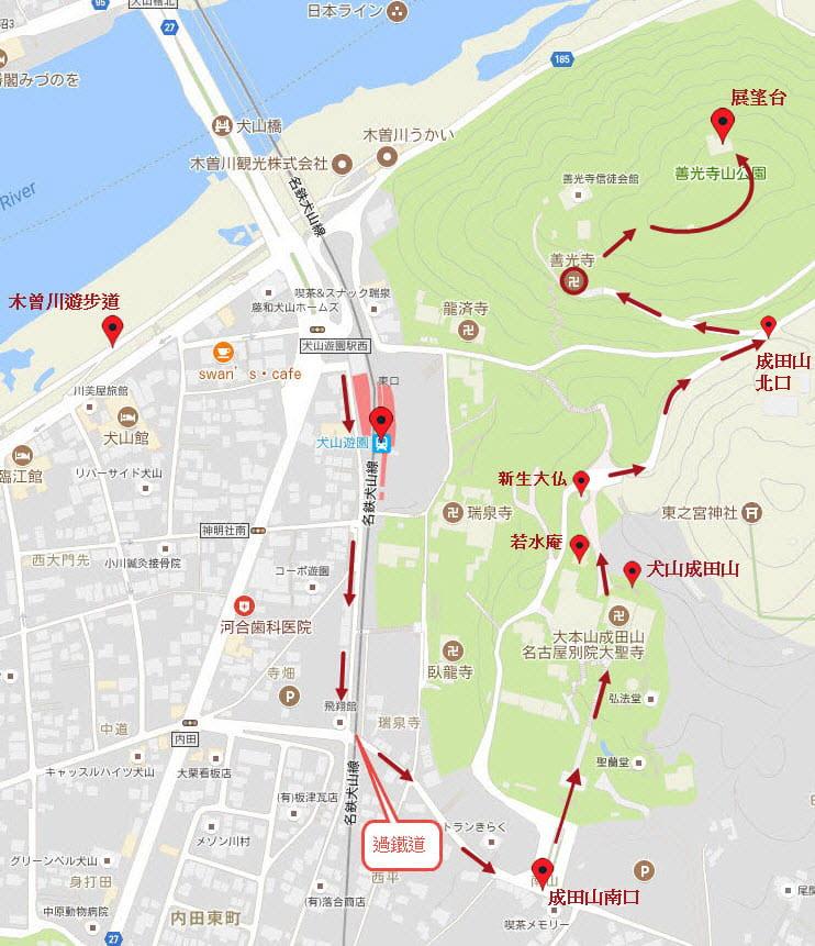 犬山成田山、善光寺山公園步行地圖