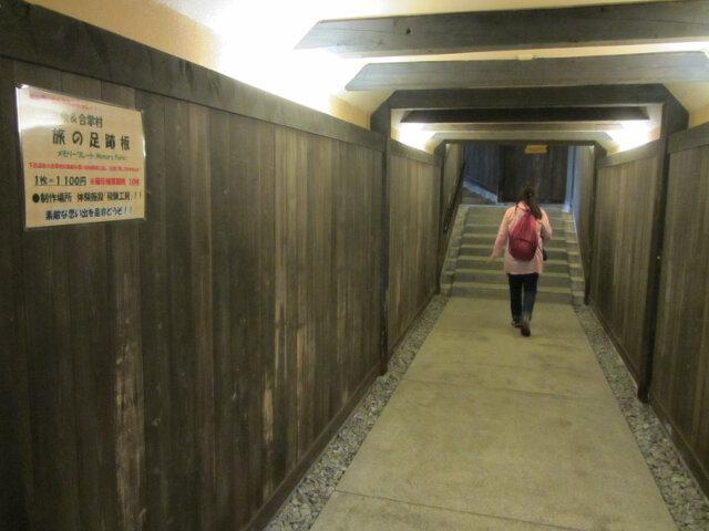下呂溫泉合掌村.歲時記森林地下通道