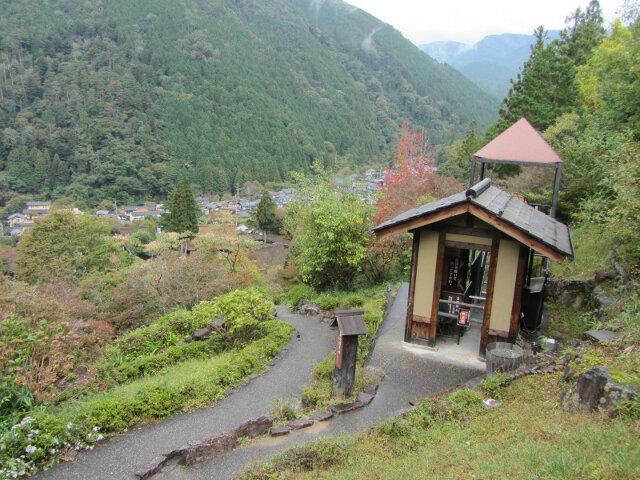 下呂溫泉合掌村.歲時記森林 森林滑梯
