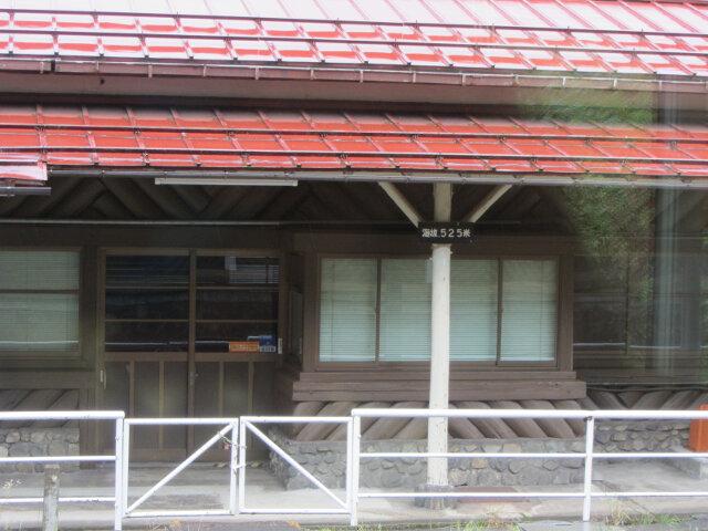 飛騨小坂駅 海拔525米