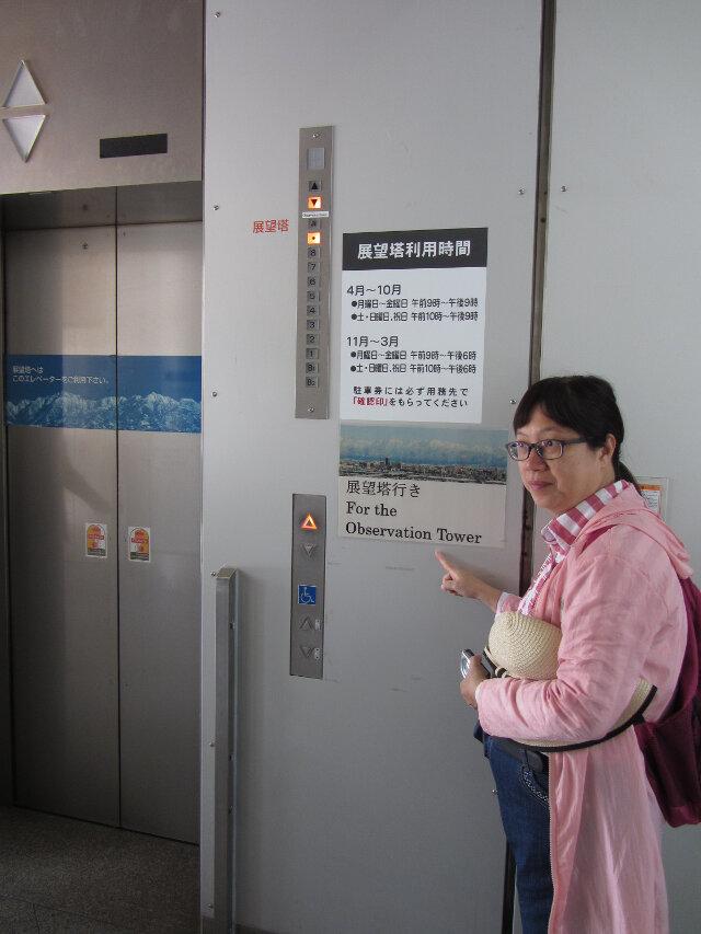 富山縣.富山市役所 往展望塔電梯