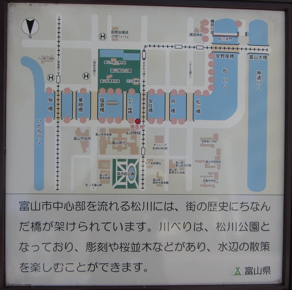 富山市松川及橋樑地圖