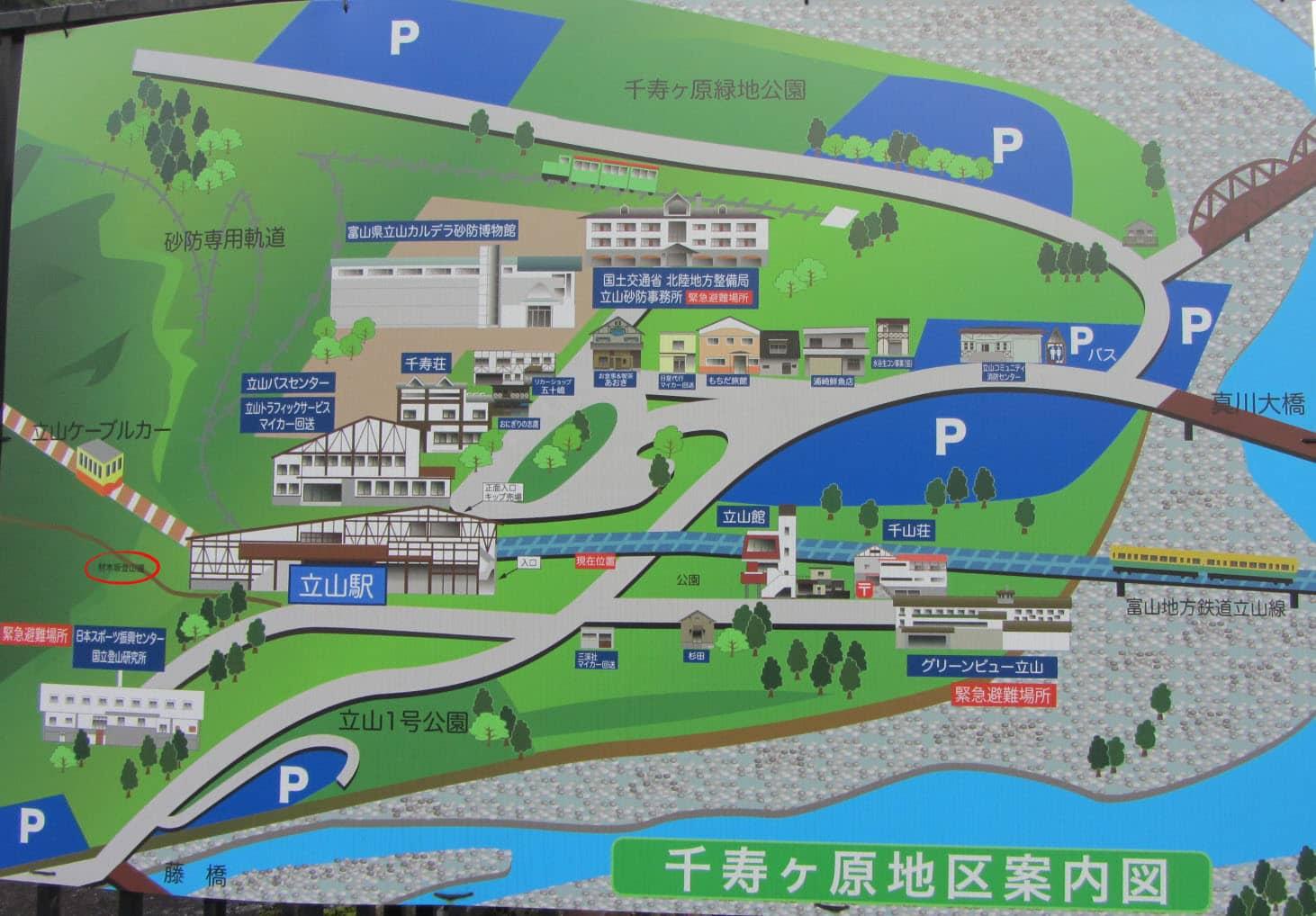 立山駅地圖