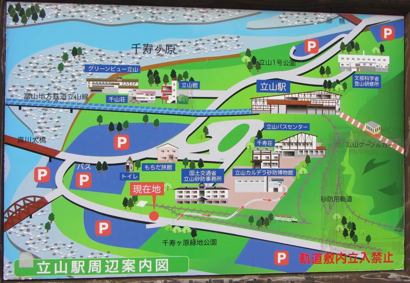 立山町 立山駅周邊及千壽之原綠地公園地圖