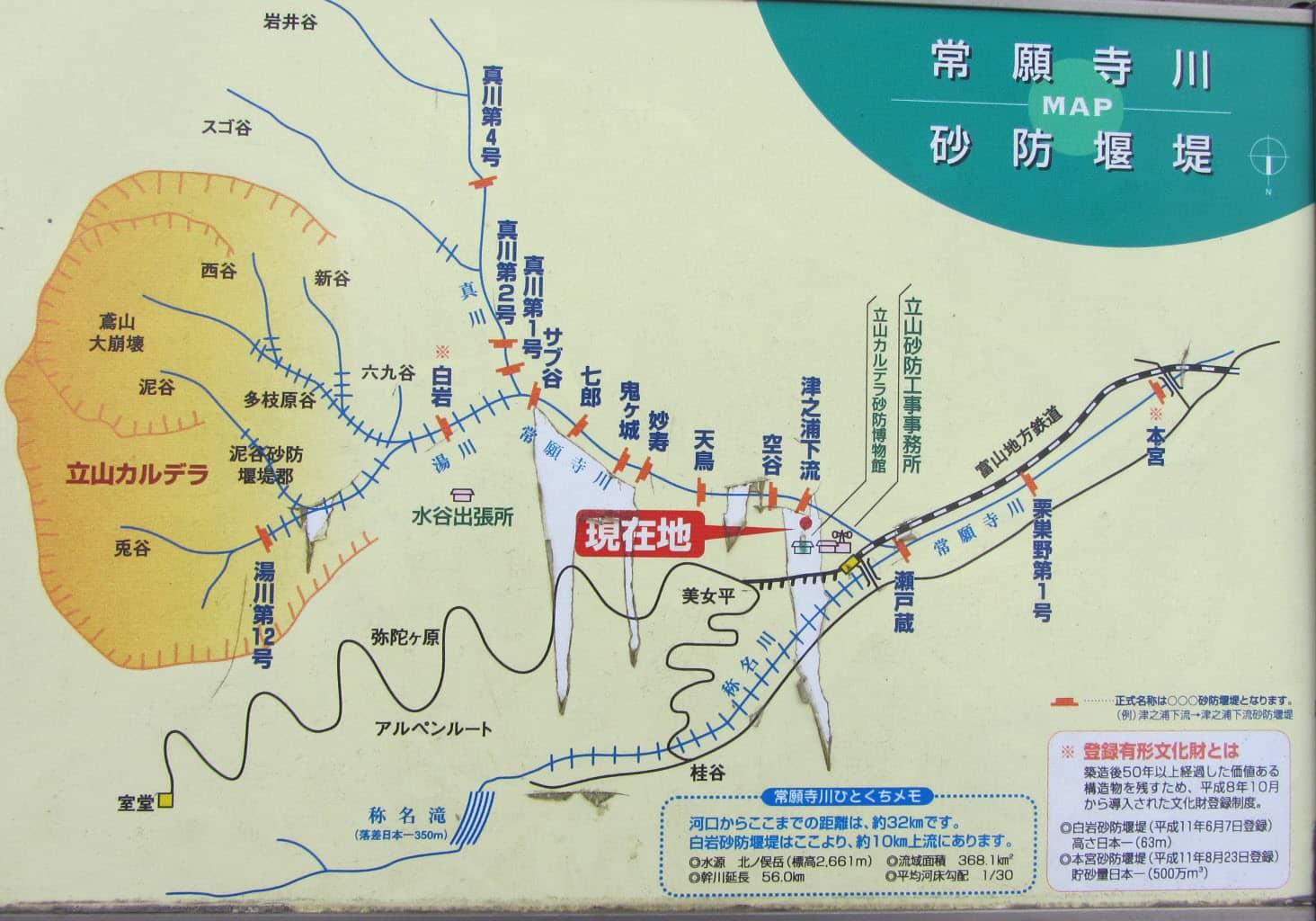常願寺川地圖