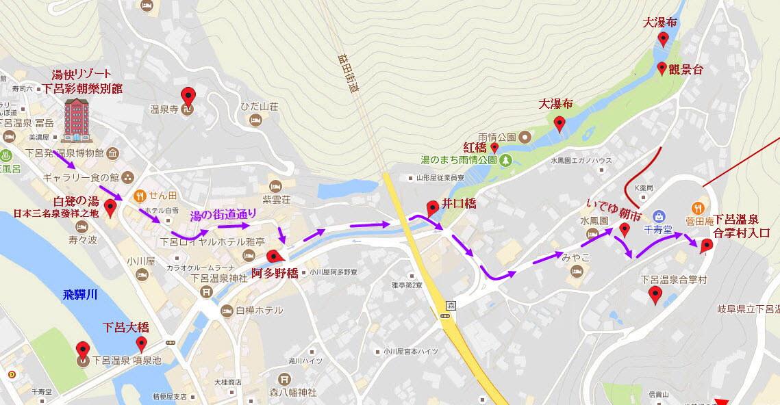 下呂彩朝樂別館步行往下呂溫泉合掌村路線地圖