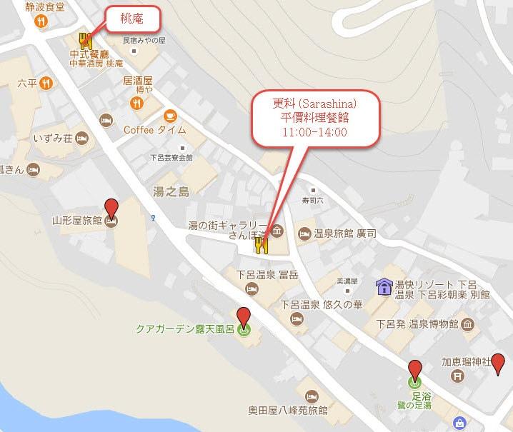 下呂平價餐廳地圖