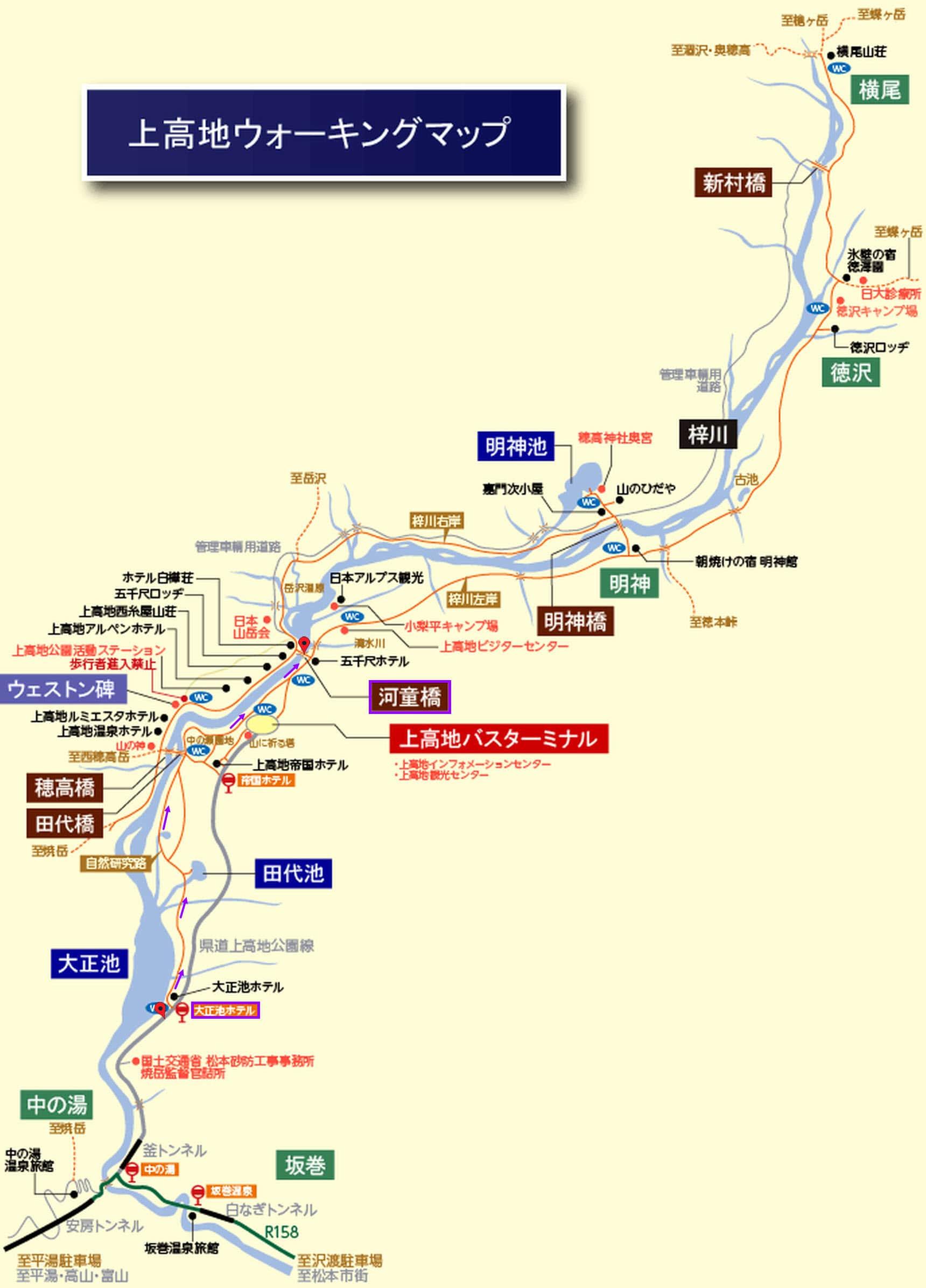 上高地 遠足路線地圖