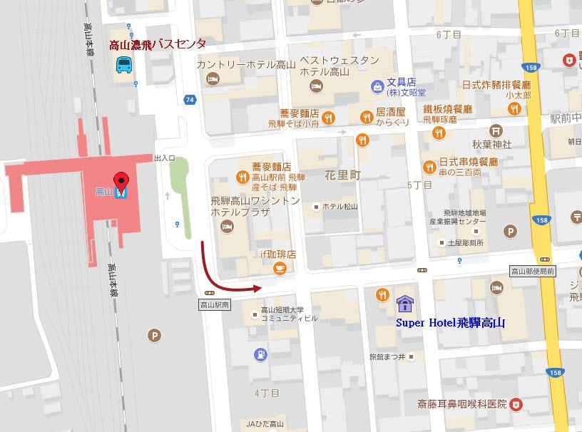 高山市 Super Hotel 地圖