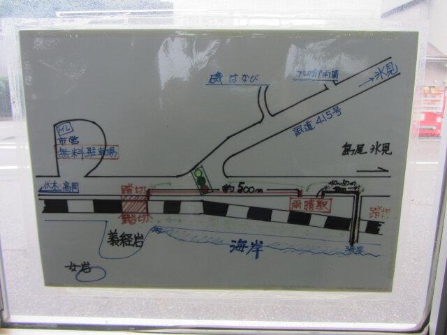雨晴火車站往雨晴海岸步行路線圖