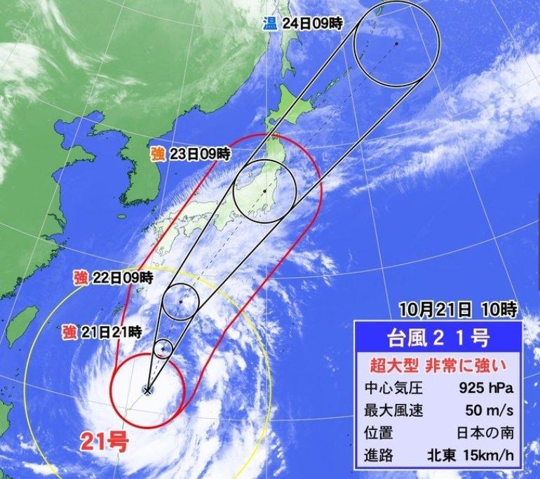 超級21號颱風迫近日本
