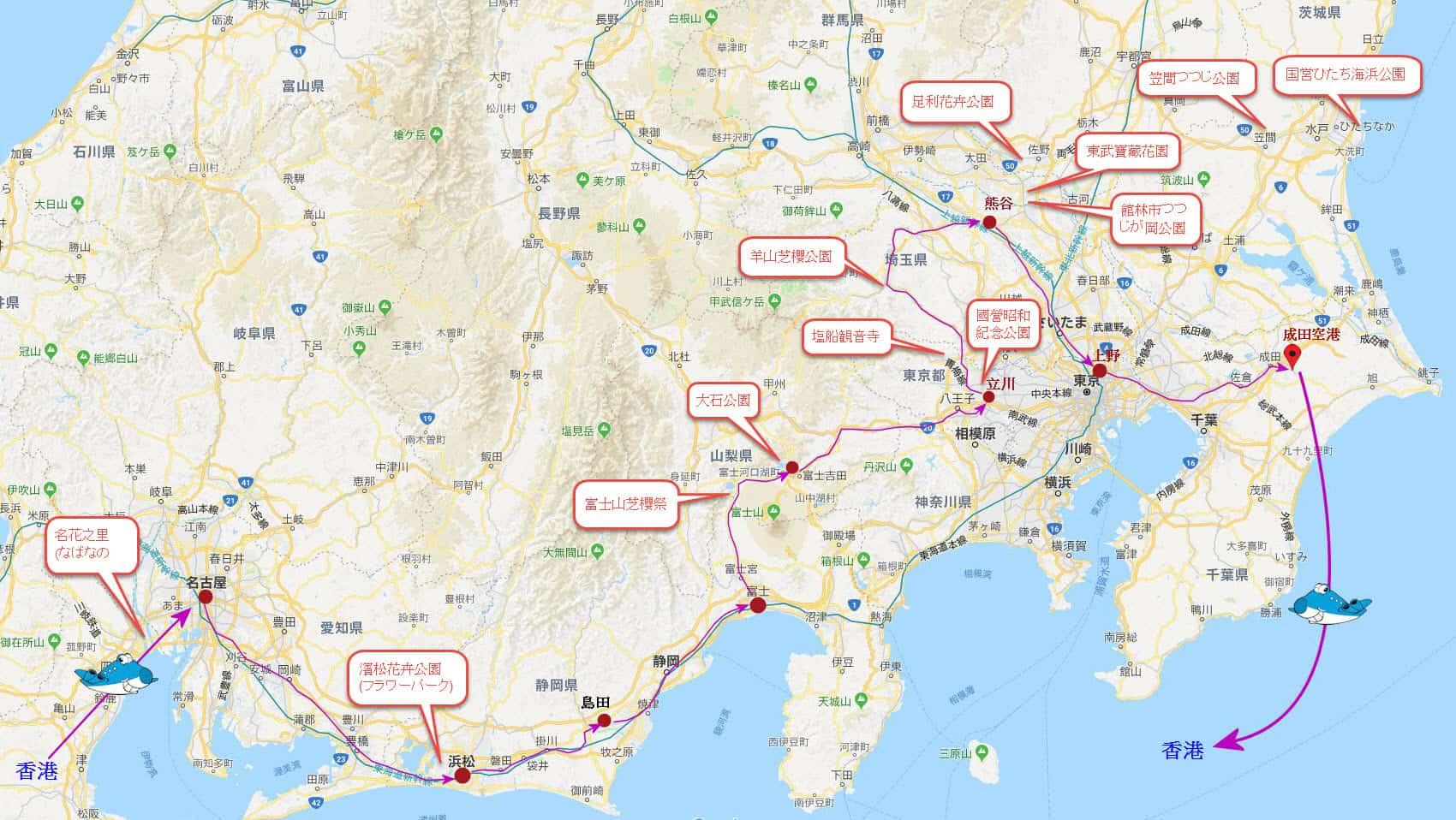 日本中部、關東之旅沿途欣賞春花公園地圖