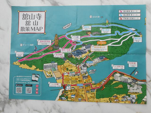 濱松舘山健行步道地圖 (面)
