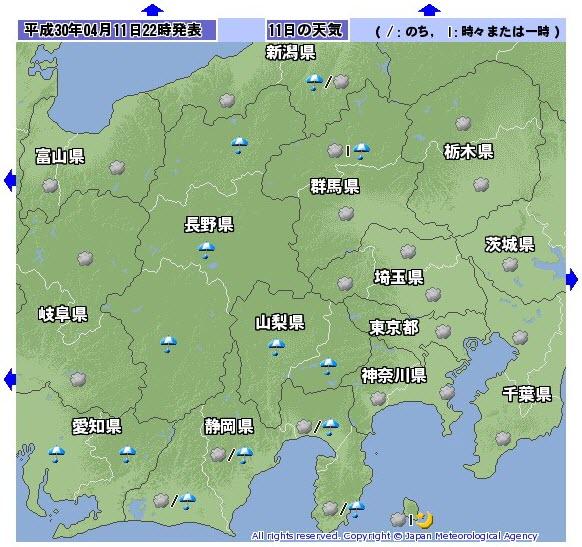 日本氣象廳天氣預測網站