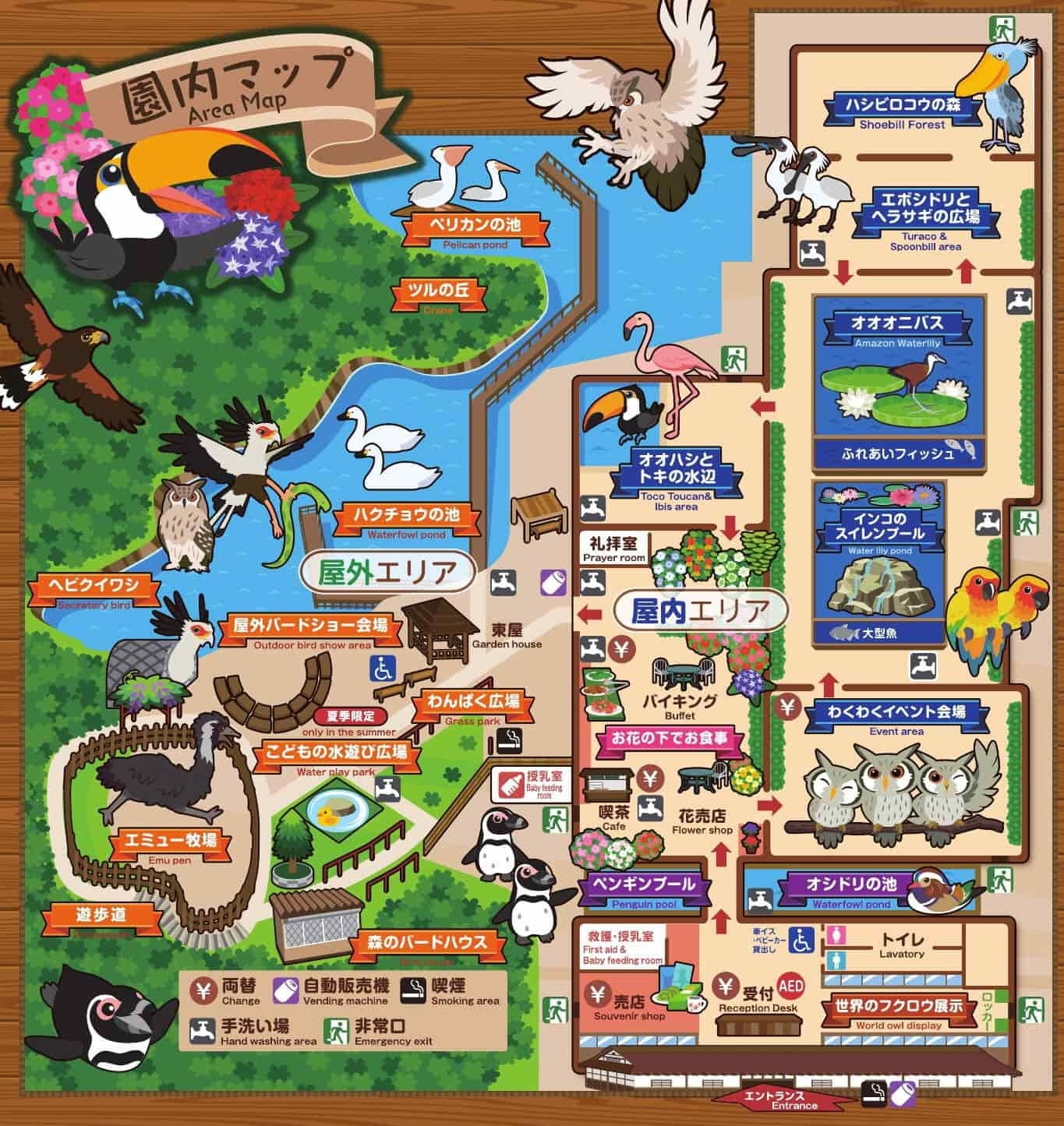 掛川花鳥園遊覽地圖