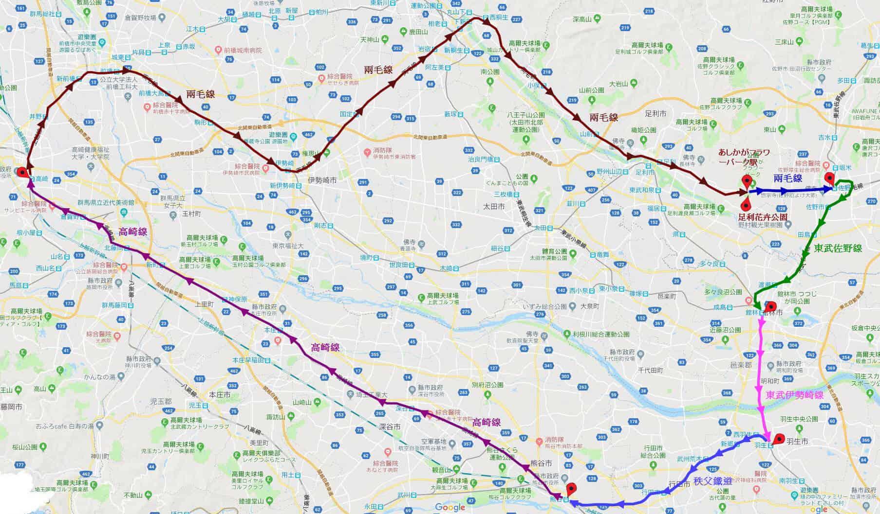 足利花卉公園 往 熊谷市路線地圖
