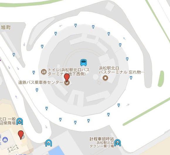 日本濱松遠鐵巴士乗車券購買中心