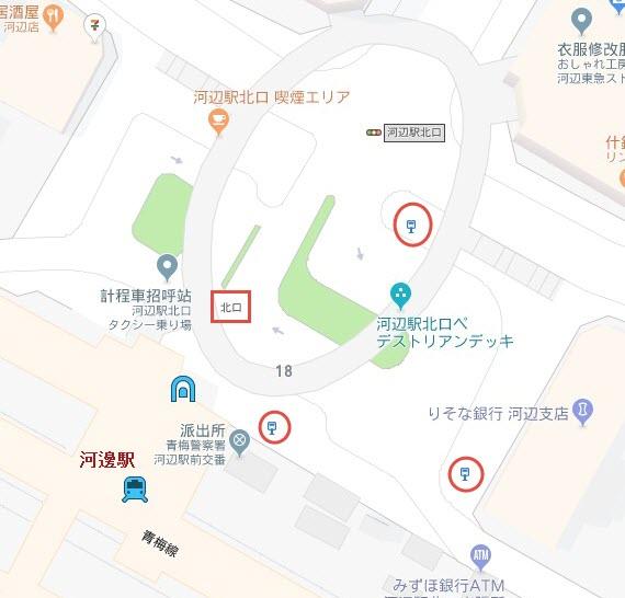 河邊駅 北口巴士站地圖