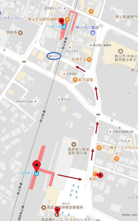 西武秩父駅步行往御花畑駅地圖