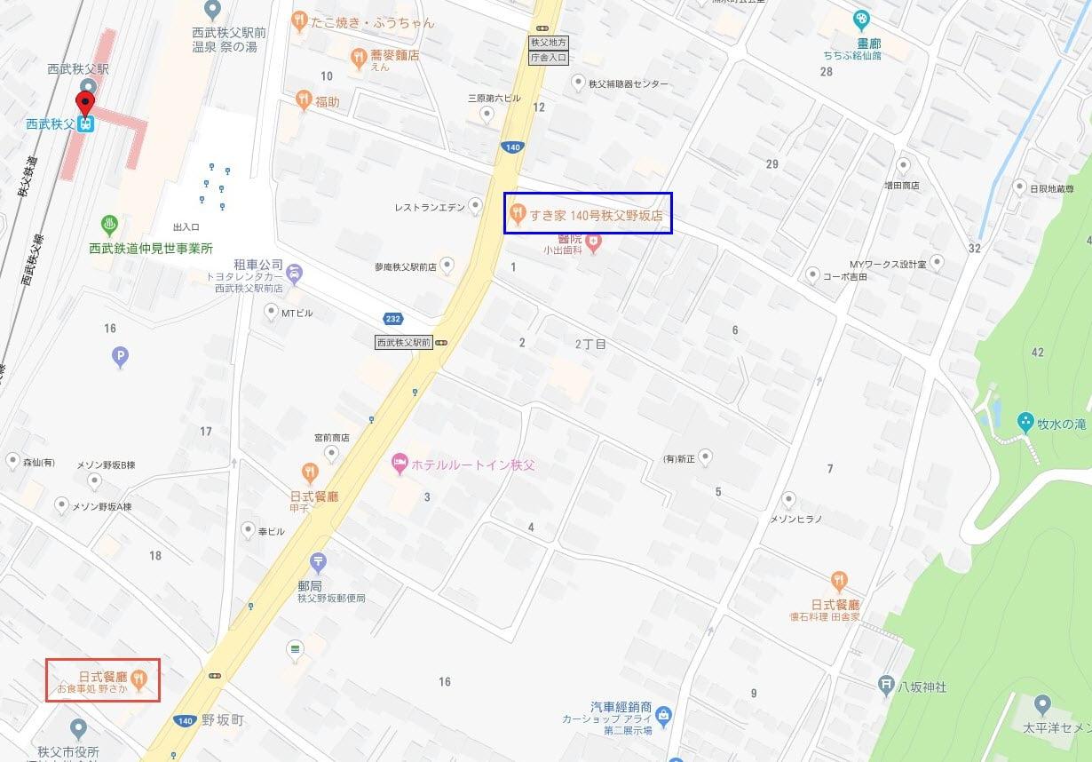 西武秩父駅附近餐館地圖