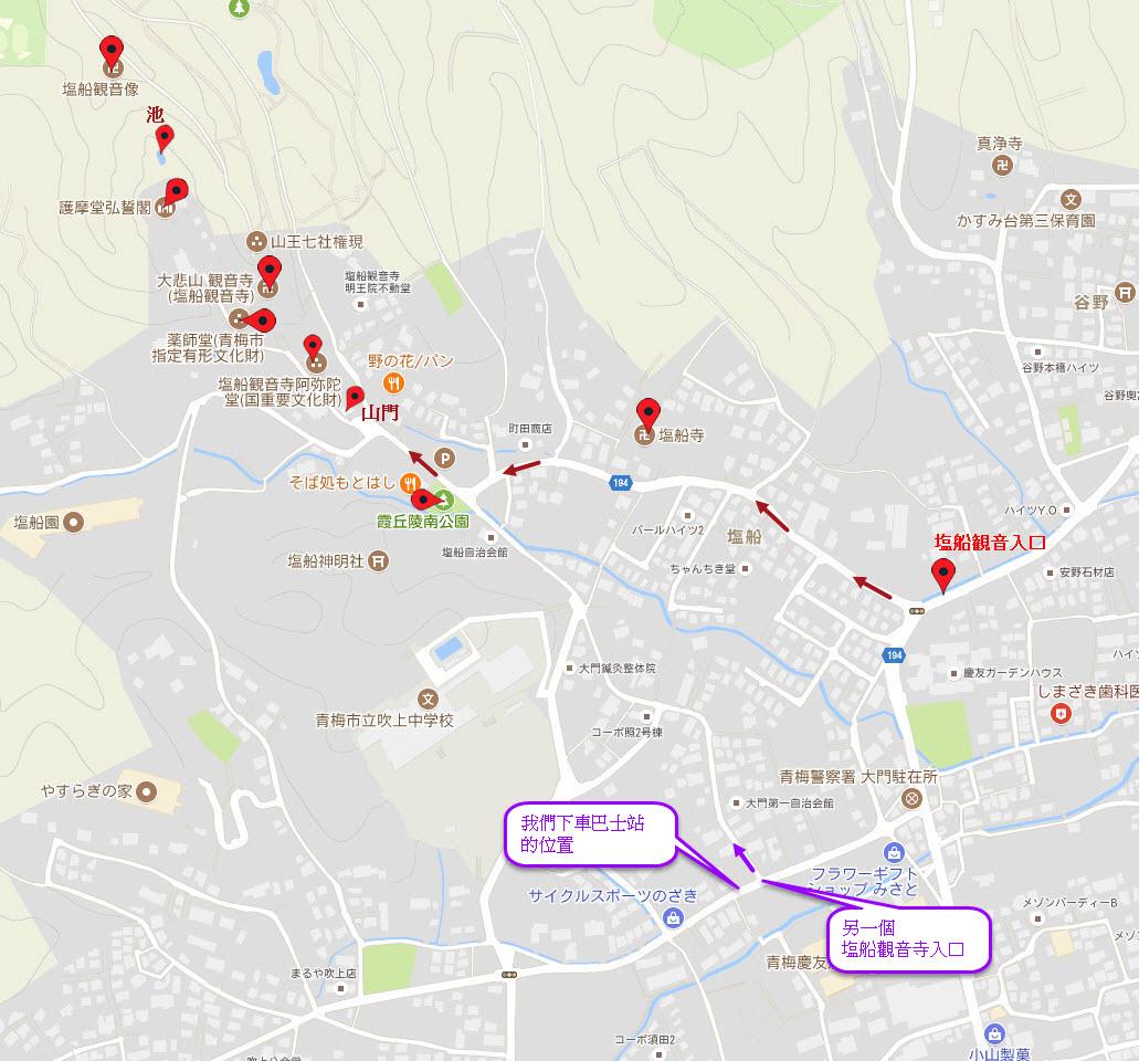 塩船觀音寺入口巴士站地圖