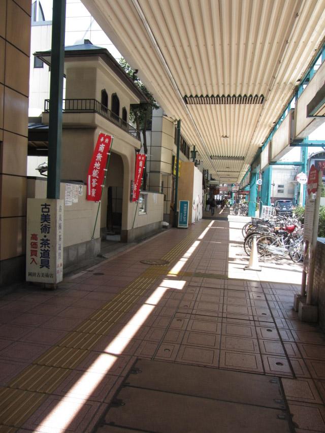 松山市駅花園町 再次享用2人貸切廂房海鮮午餐