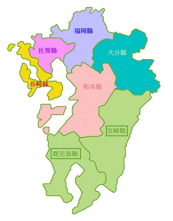 日本九州七個縣地圖
