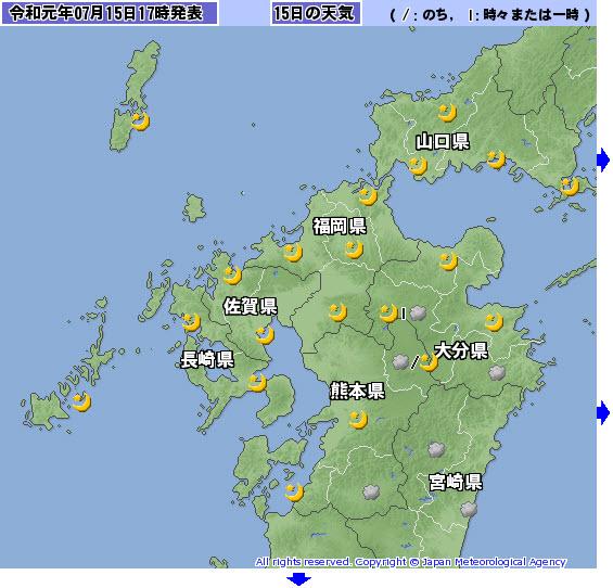 日本氣象廳天氣預報 北九州地區
