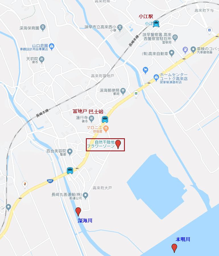 諫早市 自然干陸地フラワーゾーン 巴士站、火車地圖