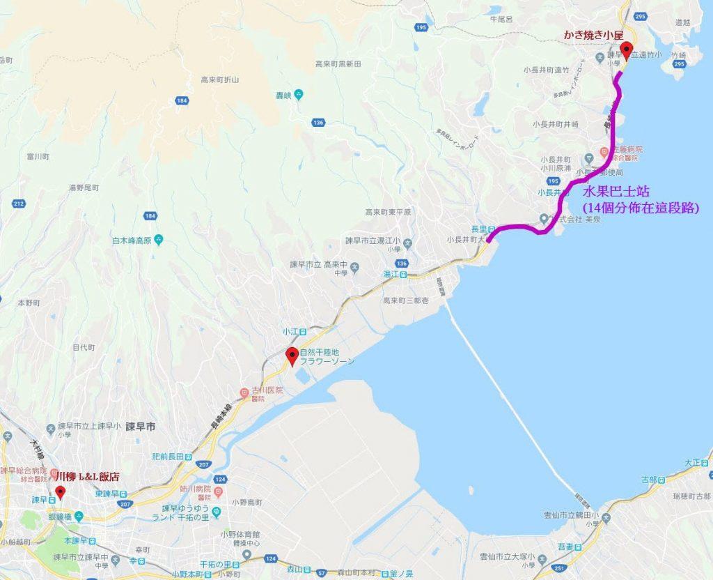 諫早市 水果巴士站地圖