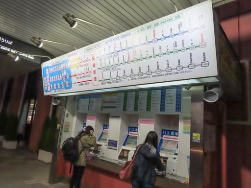長崎空港 (長崎國際機場) 巴士公車自助購票機