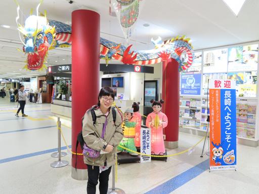 長崎空港 (長崎國際機場) 入境大堂