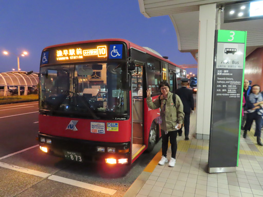 長崎空港 (長崎國際機場) 巴士站