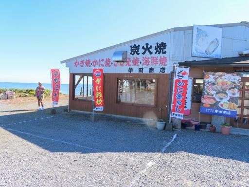 諫早市 牟田商店カキ小屋  烤生蠔