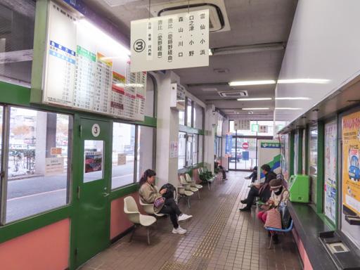 諫早巴士中心 (諫早ターミナル / Isahaya Eki Mae)