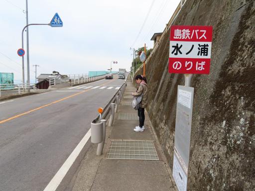 南串山棚畑 水ノ浦巴士站