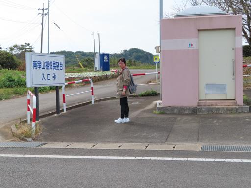 南串山棚畑展望台入口
