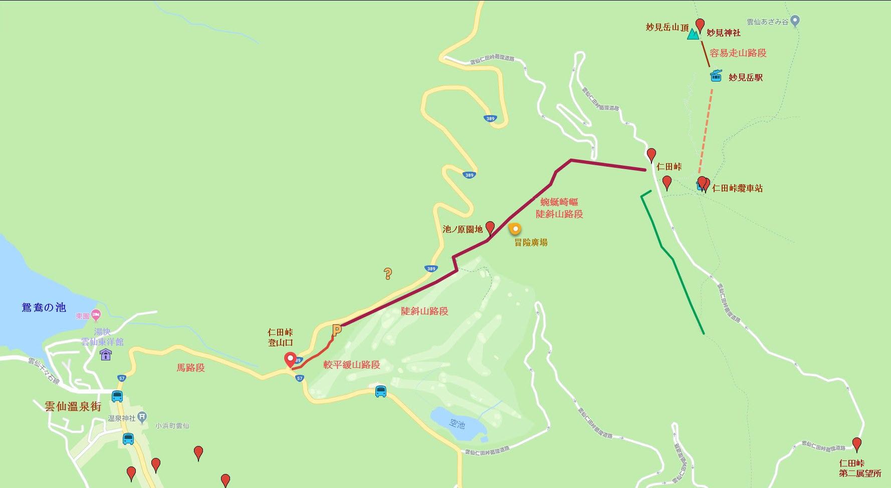 雲仙溫泉街至仁田峠 步行路線圖
