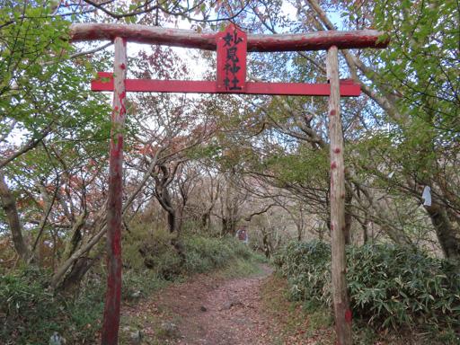 妙見岳山頂 妙見神社