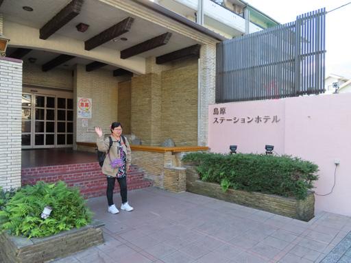 島原市 島原車站飯店 (島原ステーションホテル / Shimabara Station Hotel)