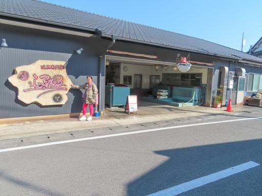 島原港 平野鮮魚店