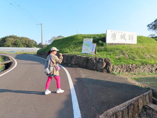 原城跡 入口