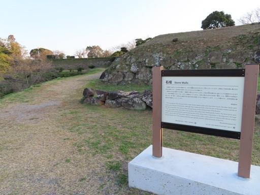 原城跡 本丸  城垣遺跡