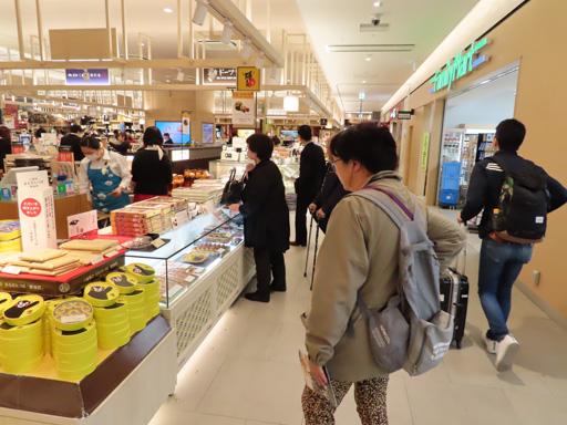 熊本駅 肥後よかモン市場