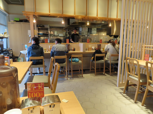 熊本駅 肥後よかモン市場 餐廳
